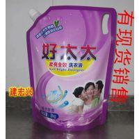 厂家直销洗衣液袋子2kg  洗衣液包装袋吸嘴袋现货低价批发可定制