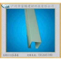 供应铝方通  铝方通集成天花吊顶  30*120白色铝方通