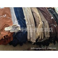 【金凤皮革】巴西进口各种颜色头层牛皮软包皮装修用皮1.4厚现货