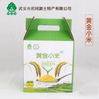 厂家直销无添加剂黄金小米 有机小米小黄米 绿色粮食小米批发