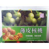 A【石家庄凌峰农副产品】供应河北特色干果礼盒