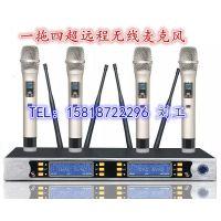 一拖四无线1500米话筒报价 超远程1000米无线话筒厂家 1200米无线话筒报价厂家