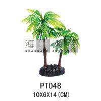 水族造景水草 海景水族 PT048 小椰树水草 塑料水草