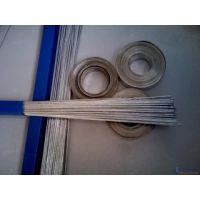 SCu7730铜镍焊丝 CuZn40Ni10铜合金焊丝