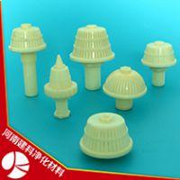 供应销售砂滤罐滤帽 优质ABS滤帽 排水帽 长柄滤头滤帽 保用十年