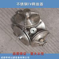 莘明环保供应气浮设备 释放器 溶气释放器