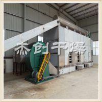 常州杰创干燥供应食用菌网带式干燥机 DW2X10-7型多层带式烘干机