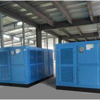 两级节能空压机-永磁变频两级空压机
