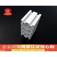 上海陵皓 工业铝合金型材 60120铝型材 欧标 框架铝型材 现货 免费切割