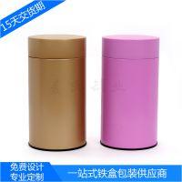 厂家可定制圆形玫瑰花茶铁盒 彩印马口铁罐 保健茶铁皮盒 铁罐定制