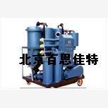 百思佳特xt21792透平油专用滤油机
