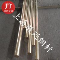 厂家批发QAL9-4铝青铜棒材