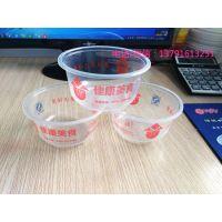12口径一次性透明彩印打包碗