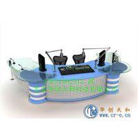 供应HD-500北京华创天和生产广播电台播音桌,主持人桌