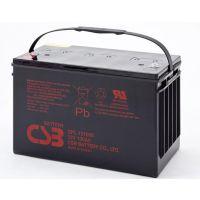CSB蓄电池GP12650规格12v65ah【低价促销? 包邮正品?】蓄电池报价