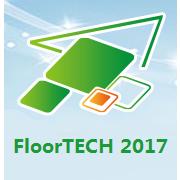 2017第五届中国(北京)国际地坪材料及设备展览会