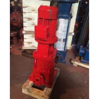 XBD3.8/40-125GDL 立式多级消防泵 消防喷淋头 消防增压设备 上海江洋 消防泵