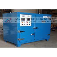 荣欣RX704系列电焊条烘箱,加热保温两用箱具有升温快,控温精确等特点。