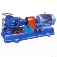 FIJ40-20-125悬臂式化工离心泵-上海怡凌现货销售