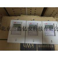三鑫亿安厂家直销京津冀地区智能插卡电表