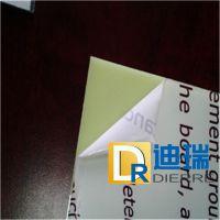 防紫外线3mm黄色PC板,建筑好材料