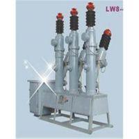 六氟化硫断路器_持久电气_LW8六氟化硫断路器