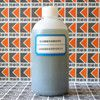 HQ-1无碱液体速凝剂母液生产厂家 全国一家把速凝剂做成母液的企业,一吨母液可以做出四吨成品