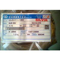 SUS301进口弹簧线 不锈钢中硬线 日本精线_SUS301