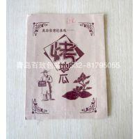 食品级牛皮防油纸袋设计印刷 百致纸袋