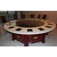 重庆YL-7030电磁炉火锅桌 重庆火锅桌厂家 火锅桌价格