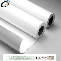 齐彩供应 纯棉热升华纸 数码印花转印纸 卷筒大幅面打印纸