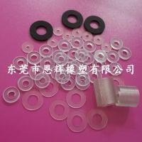 玻璃透明垫片 软质高透明PVC垫片 背胶软PVC垫生产厂家