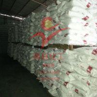 广州现货供应天工片碱 99烧碱 火碱