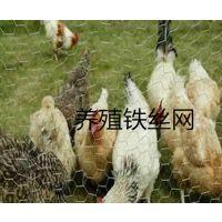 养殖专用铁丝围栏网@晟卿安平养殖铁丝围栏网厂家批发市场