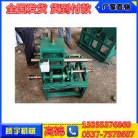 济宁腾宇生产的DWQJ-G76型多功能滚动式弯管机多少钱一台滚动式弯管机图片