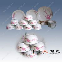 景德镇日用瓷厂家直销高档青花、描金等高档骨瓷餐具
