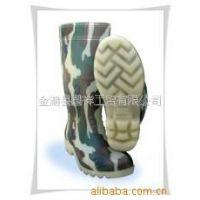 供应浩特牌劳保靴塑胶靴PVC雨靴雨鞋套鞋高筒雨靴耐酸碱靴迷彩靴901C