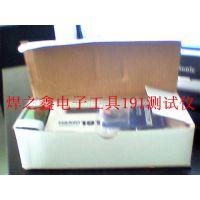 供应白光测温仪HAKKO191测温仪