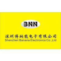 深圳博纳能电子有限公司