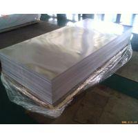 供应7003铝合金棒 7003铝板 7003铝管 进口7005-T6铝板