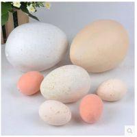 仿真蔬菜假水果 仿真工艺饰品 家居装饰 仿真泡沫鹅蛋鸡蛋 特大蛋