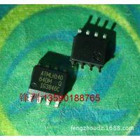AT24C64D-SSHM-T  64DM 原装进口 SOP-8 全新ATMEL 存储IC