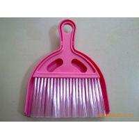 厂家直销HS102畚箕、餐台扫、塑料铲、家务清洁用具