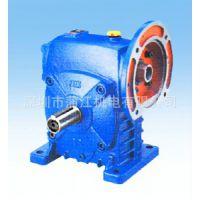 长期供应 WP…系列蜗杆减速机国产杰牌 减速机