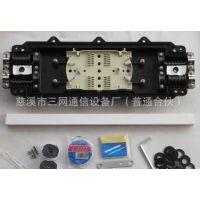 光缆接头盒(哈呋式光缆接头包  卧式光缆接续盒)