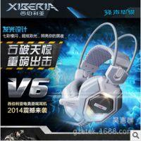 正品 西伯利亚 V6电脑头戴式 有线usb发光游戏电竞网吧耳机 耳麦
