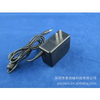 12V2A 美规立式电源适配器 过UL,ROSH,易创峰供出口
