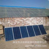 保定光谷太阳能发电 河北并网发电工程 家用3000瓦发电系统