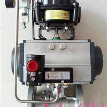 阀门行程开关ULS-520电感接近式开关24V高级防爆