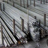 供应优质20CrNiMo合结钢 批零兼营20CrNiMo合结钢 规格齐全